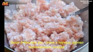 Паровые куриные тефтели. Видео рецепт