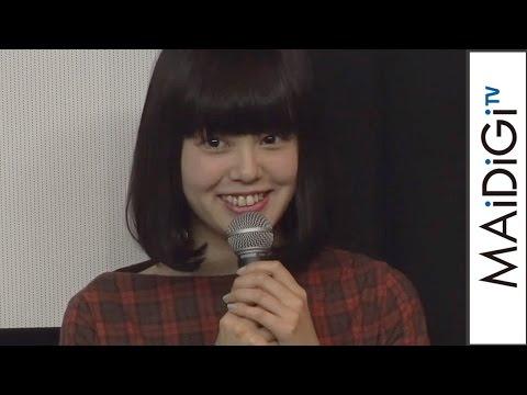 青柳文子、今泉監督の印象は「神のようなたたずまい」 映画「知らない、ふたり」初日舞台あいさつ1 #Fumiko Aoyagi #event