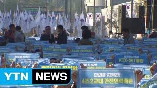 철도노조 파업에 서울 지하철 1·3·4호선 지연 / Y…
