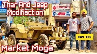 Willy Jeep | Left Hand Drive |  Mahindra Thar 550 | Full Modif…