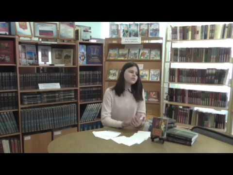 Изображение предпросмотра прочтения – АнгелинаЕшич читает произведение «Она сидела наполу…» Ф.И.Тютчева