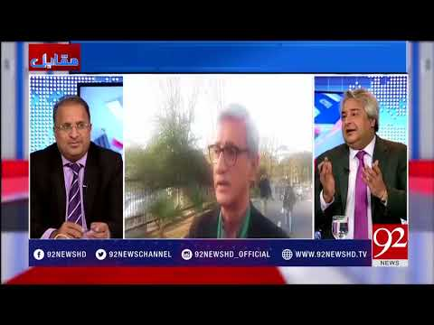 Amir Mateen Talks About The PTI's Stance !!!