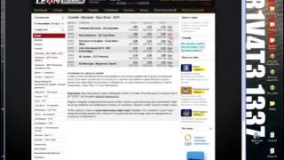 Лучшая Стратегия на Хоккей в бк Леон(Регистрируйтесь по ссылке http://ru.leonbets.com?wm=7772949 И выигрывайте., 2013-05-12T13:56:48.000Z)