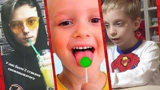 Ивангай новости | VladCrazyShow возвращается | Мальчик с ДЦП покоряет Ютуб