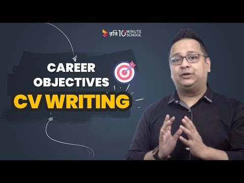 3. Career Objective – CV Writing