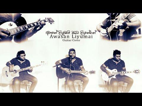 Awasan Liyumai Obata liyanne - (Cover Version) Samudra Umayanga