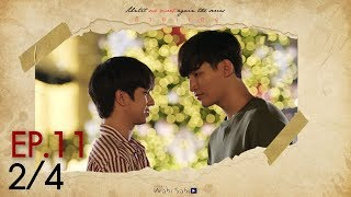 [Official] Until We Meet Again | ด้ายแดง Ep.11 [2/4]