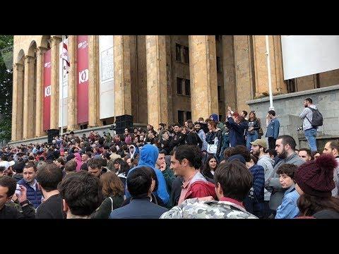 Протесты в Тбилиси LIVE Включение от парламента STV Пограничная ZONA