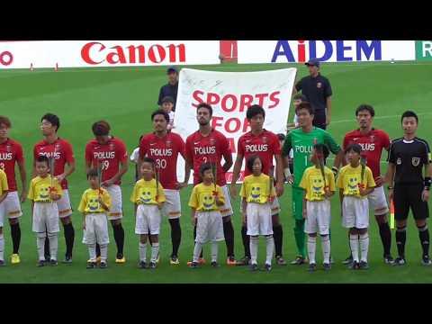 Urawa Red Diamonds - Spirit of football