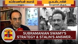 Subramanian Swamy's Alliance Strategy and MK Stalin's Answer spl tamil video hot news 04-02-2016