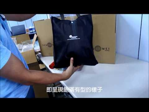 填充氣袋 - 包包填充定型