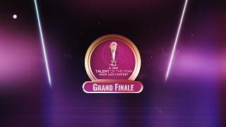 Al Jamia Talent of the Year