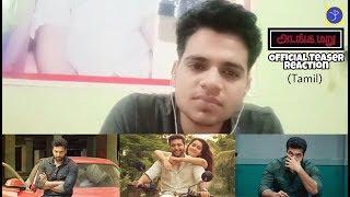 Adanga Maru   Official Trailer (Tamil) Reaction   Jayam Ravi, Raashi Khanna