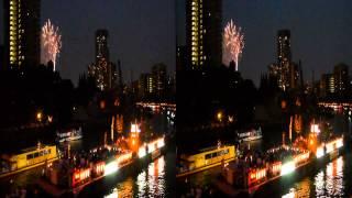 《HYPER-3D》 天神祭 船渡御と前夜祭 '2012