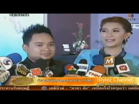 Lao movie - Huk Aum Lum on RuengLaoChaoNi ThaiTV3