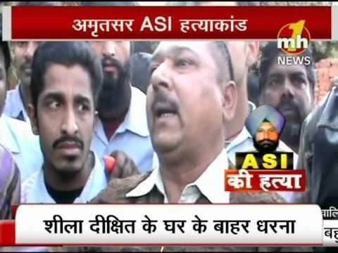 ASI Ki Hatya Part-1 | Special News | MH ONE NEWS