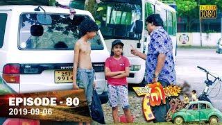 Hathe Kalliya | Episode 80 | 2019-09-06 Thumbnail