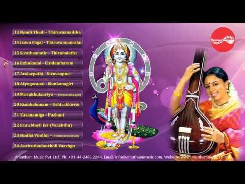 Thiruppugazh - Sudha Ragunathan - Part 2