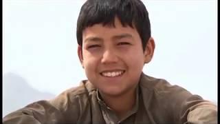 Barefoot Afghani film پابرهنه فلم افغاني