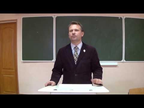 Карл Густав Юнг Полная версия лекции