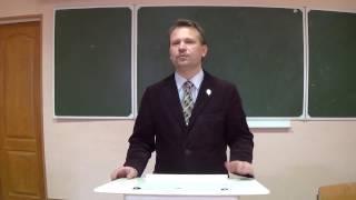 видео Лекция 3 Психология личности