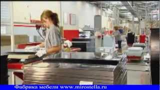 Фабрика мебели - производство кухонь(, 2013-03-29T19:01:35.000Z)