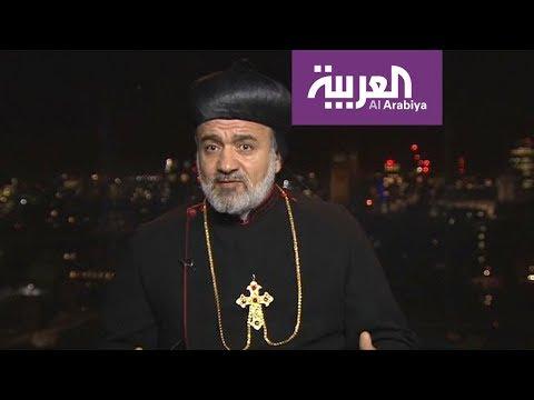 تفاؤل بخطوات محمد بن سلمان لتعزيز الحوار بين الأديان  - 11:21-2018 / 3 / 9