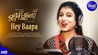 Hey Baapa Chhabirani New Odia Movie Item Song Sidharth Music