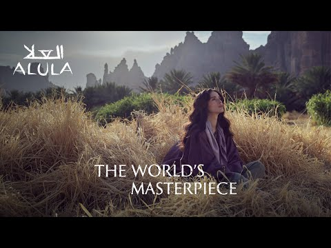 Alula launches first ever marketing campaign