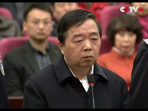 Former Chinese Mayor Accepts 15 Years in Jail for Corruption