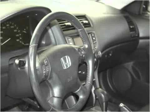 2006 Honda Accord Used Cars Rockville MD