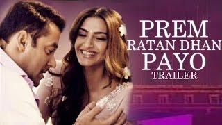 Prem Ratan Dhan Payo Official TRAILER ft Salman Khan, Sonam Kapoor RELEASES