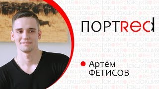 """Артём Фетисов: """"Для меня криптовалюта - это хороший старт"""""""