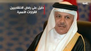 غضب عربي وإسلامي عارم لمحاولة استهداف الحوثي لمكة المكرمة