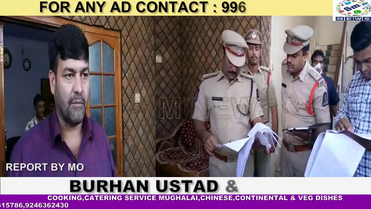 south-zone-police-conducts-samagra-survey-in-old-city-at-ayub-khan-house