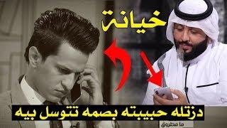 شوف شلون كاظم شاكر دزتله حبيبته بصمه بيد علي المنصوري تتوسل بيه في برنامج مامطروق !!