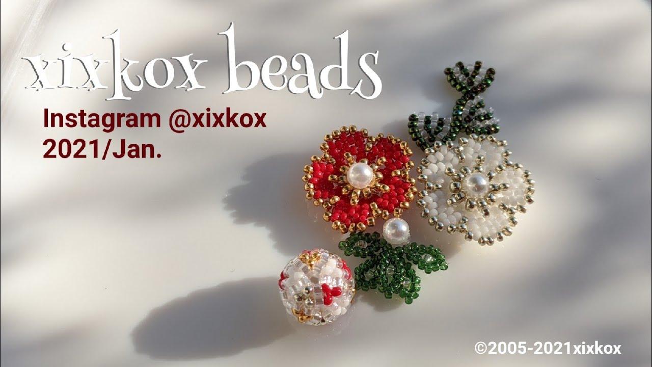 xixkox beads ⚪Instagram@xixkox  2021/Jan. ビーズ作品集 ビーズリング ブレスレット等