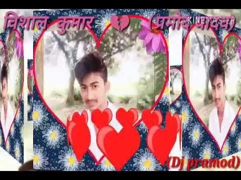 Vishal Love Status