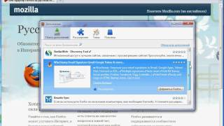 видео Плагины для Mozilla Firefox!