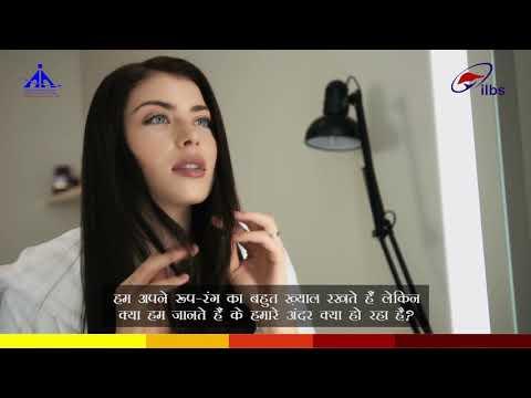 Awareness about Hepatitis B & C (Hindi Version)