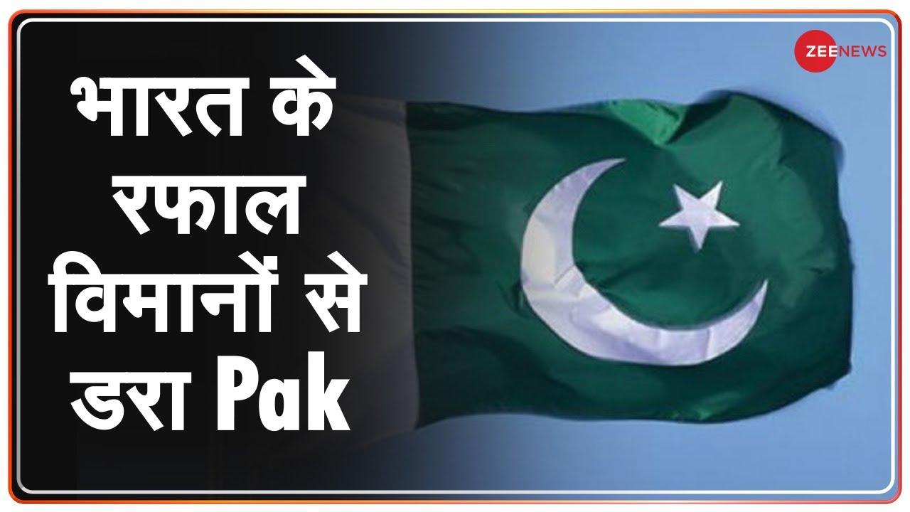 DG ISPR: भारत चाहे रफाल ले आए या S-400 हम तैयार हैं | Breaking News | Pakistan on Rafale