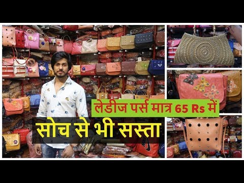 Ladies Purse, Bag, Hand Bag Wholesale Nabi Karim Market Delh