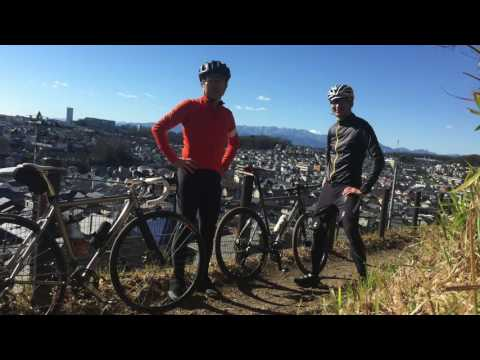 Ura-onekan Gravel and Trail Ride with Ren Kobayashi on Cannondale Slate