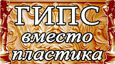 6 ноя 2012. Настоящий дубовый мох относится к evernia prunastri, а e. Furfuracea,. Резиноид и эфирное масло дубового мха используется для.