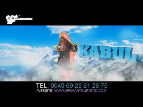 Afghan Touristic & Travel Video Commercial In Dari/Farsi!