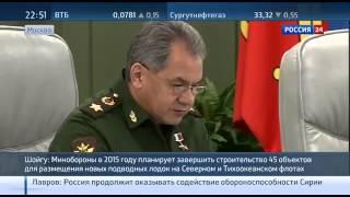 Флот России усиливает свою мощь в 2015г.