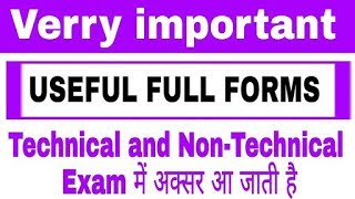😇 || Very important & useful full forms all time || 😊😇 general knowledge || 😇