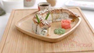 Доставка суши в Омске - Японский домик. Приготовление ролла Дракон с угрем