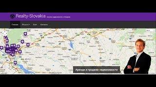 видео Realty Slovakia