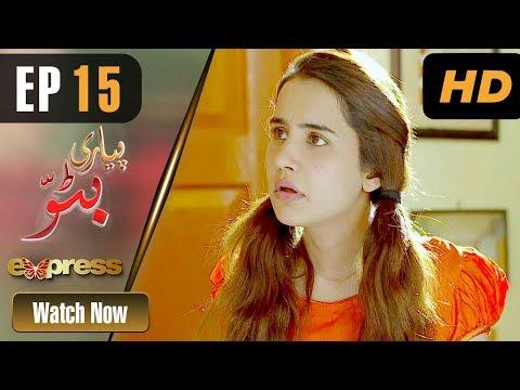 Piyari Bittu - Episode 15 - Express Entertainment Dramas
